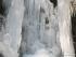 Gefrorener Wasserfall beim GH Auerhahn (Fam. Steinberger) Furth | © zib / P.Schw.