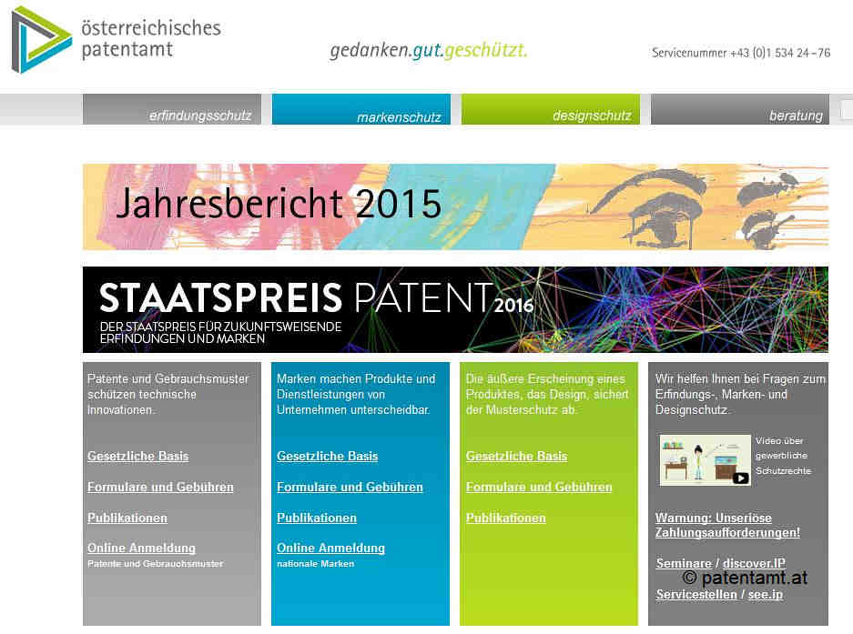 patentamt 1