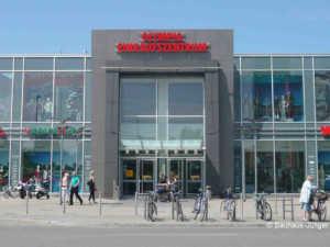 Olympia-Einkaufszentrum, München