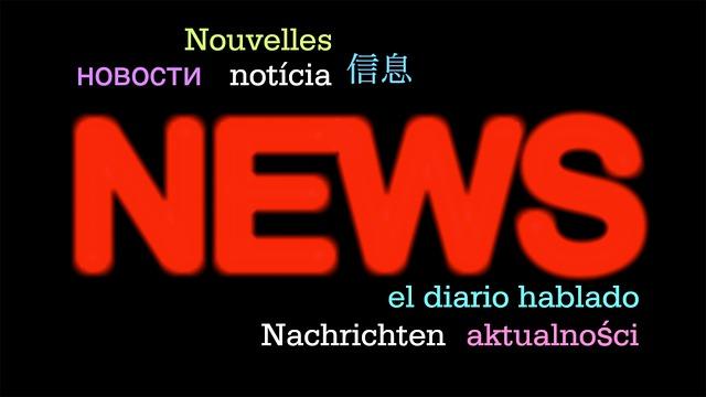 news 1488966308