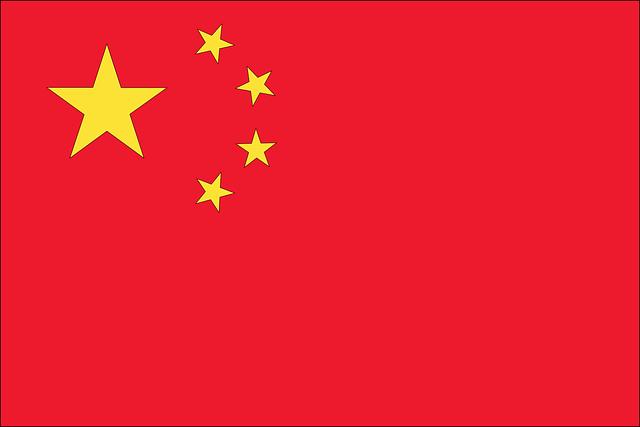 china 1497256338