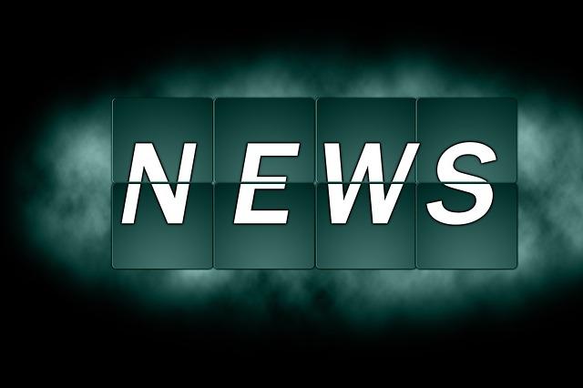 news 1499330998