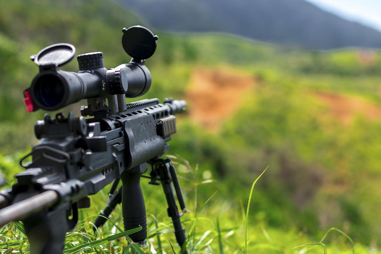 gewehr 1509732141