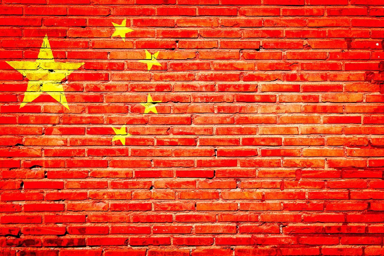 China 1523349316