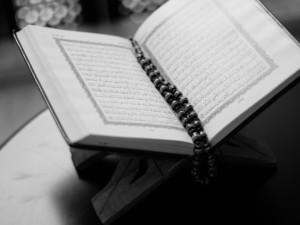 Islam 1604833192