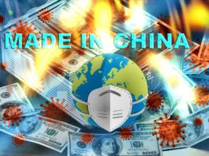 madein china2
