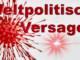 weltpolitischesversagen