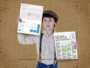 Printanzeige oder Online-Werbung - beides hat seine Vor- und Nachteile | Mon: zib; Bildmaterial von Victoria_Borodinova, GraphicsSC, OpenClipart-Vectors via Pixabay
